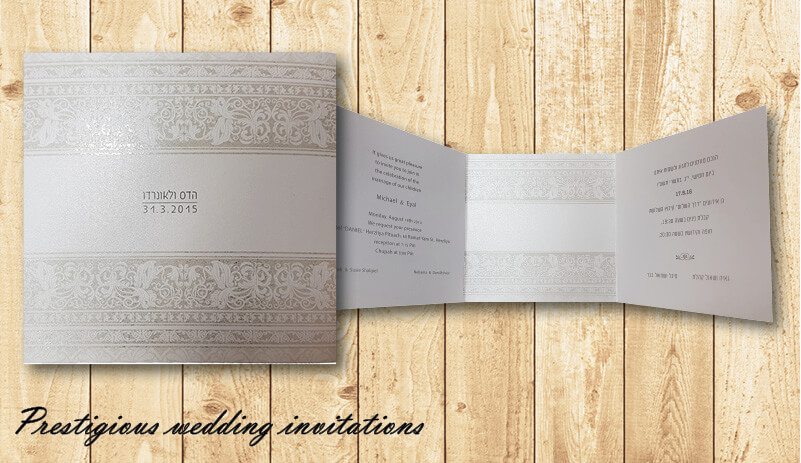 הזמנות לחתונה יוקרתיות 124