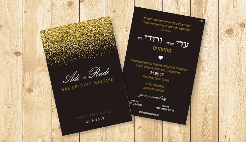 הזמנה לחתונה במראה שחור נוצץ