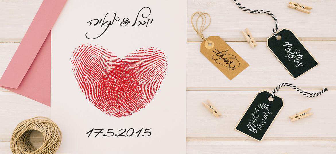 הזמנות לחתונה 59
