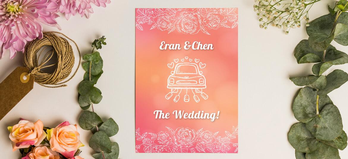 הזמנות לחתונה 58
