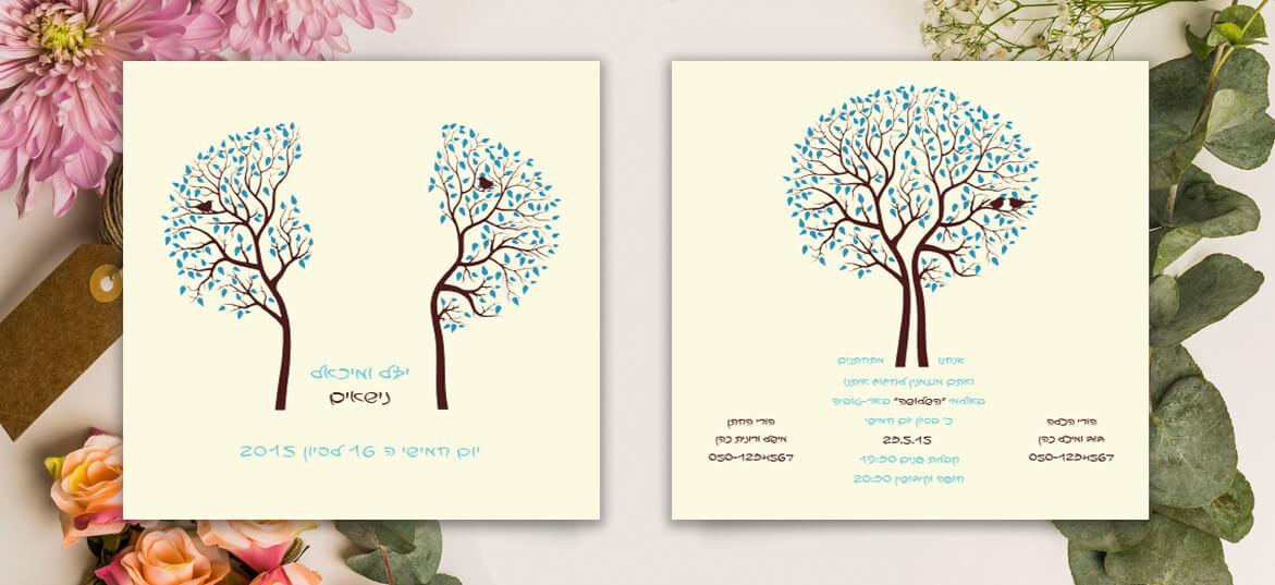 הזמנות לחתונה 56
