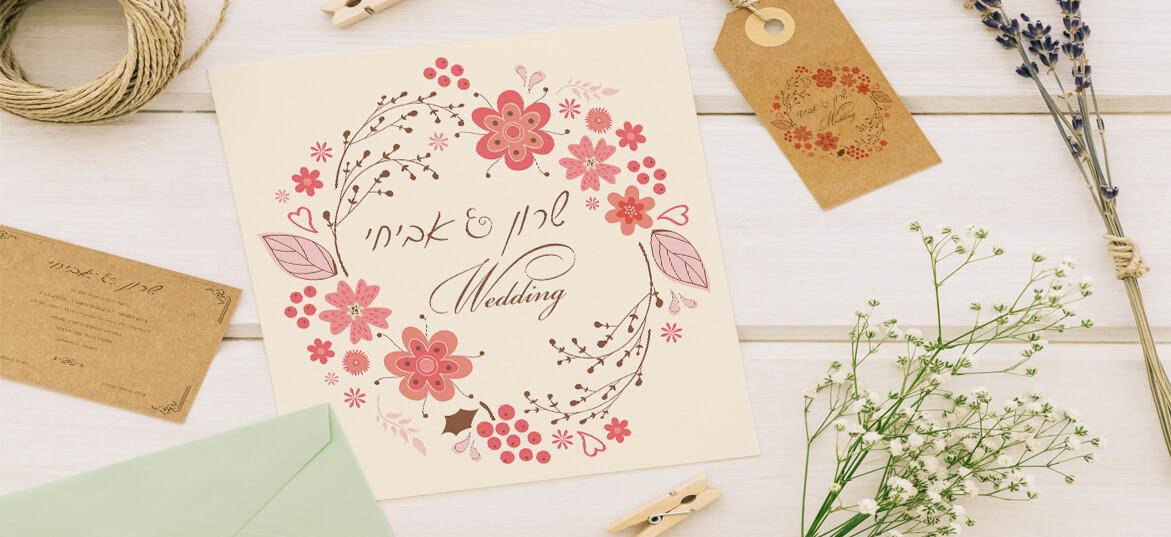הזמנת פרחים על נייר ממוחזר