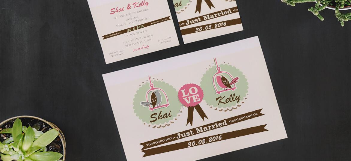 הזמנה לחתונה כLOVE ציפורים