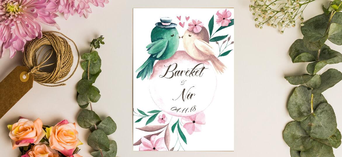 הזמנות חתונה איור ציפורים
