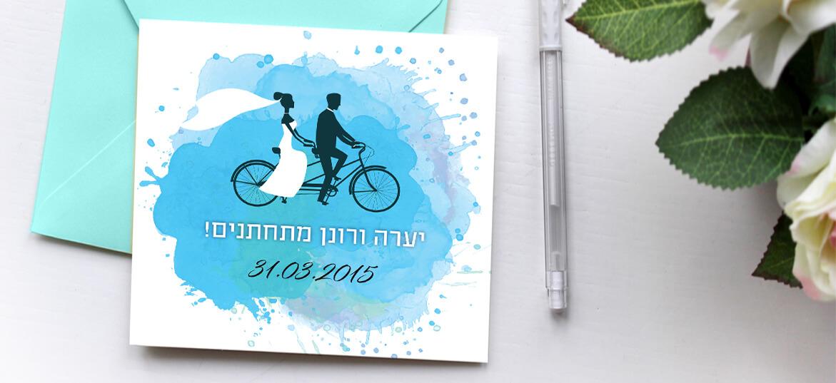 הזמנה לחתונה איור אופניים