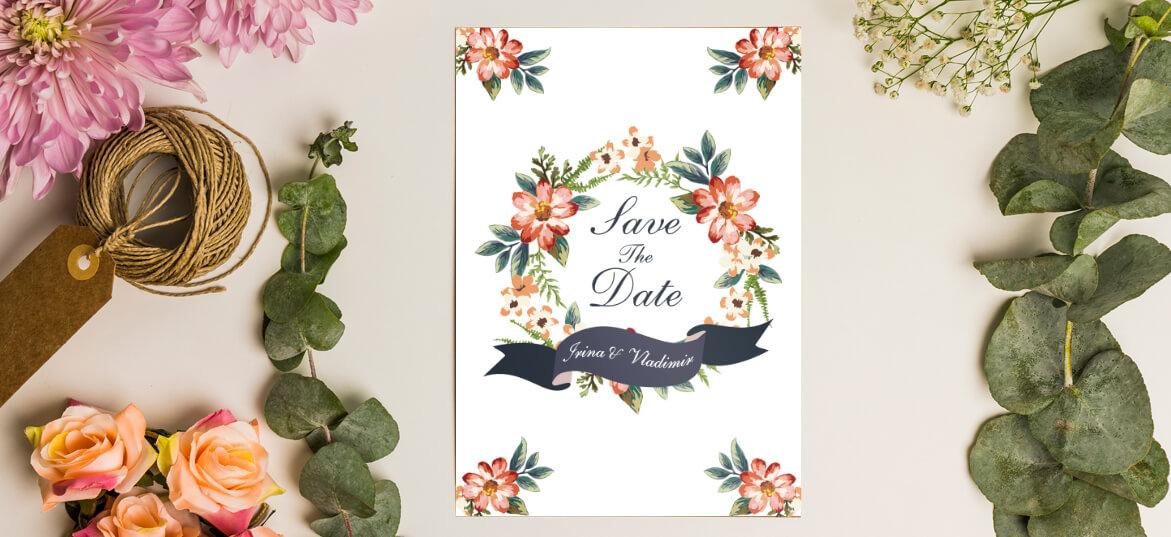הזמנה לחתונה פרחים מאוירים