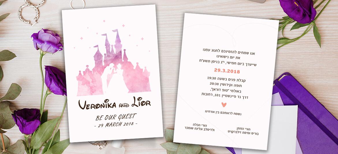 הזמנות חתונה מודרני 65