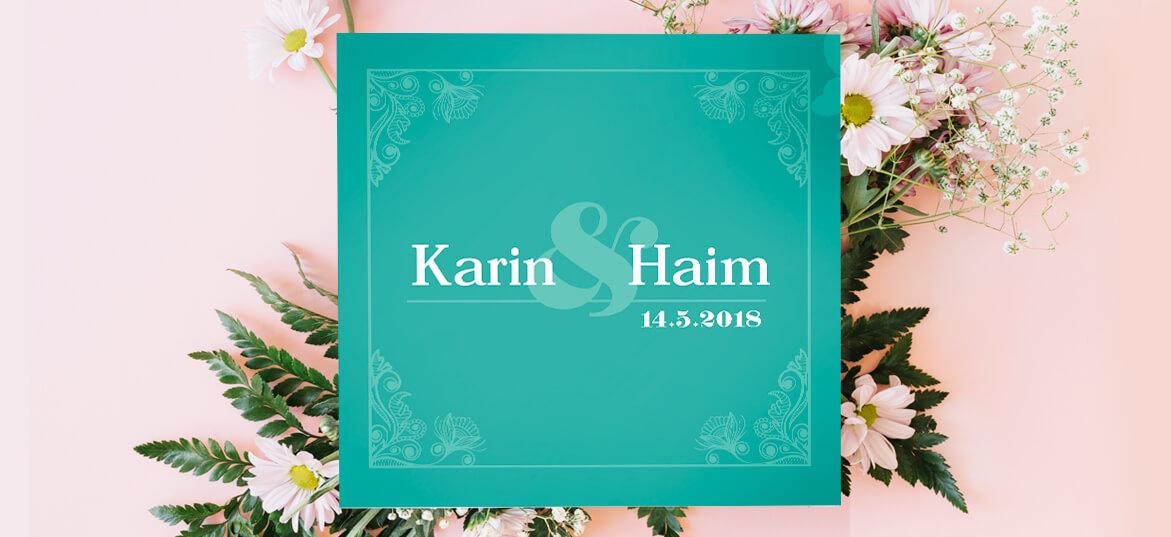 הזמנה לחתונה ירוק מעוטר
