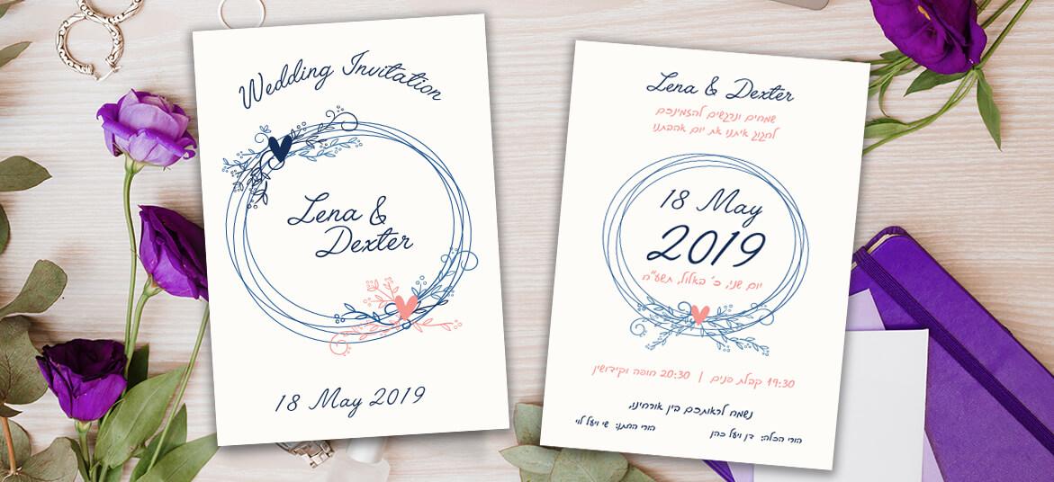 הזמנות לחתונה בעיצוב טבע נקי