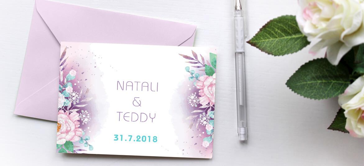 הזמנת פרחים חלומית