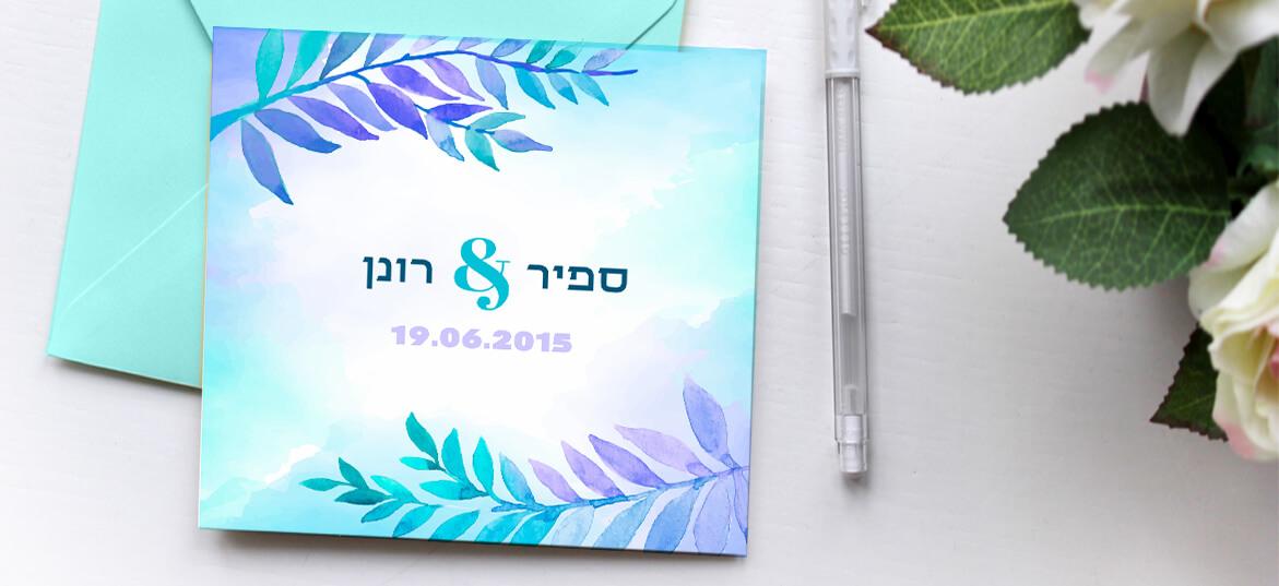 הזמנות לחתונה 164