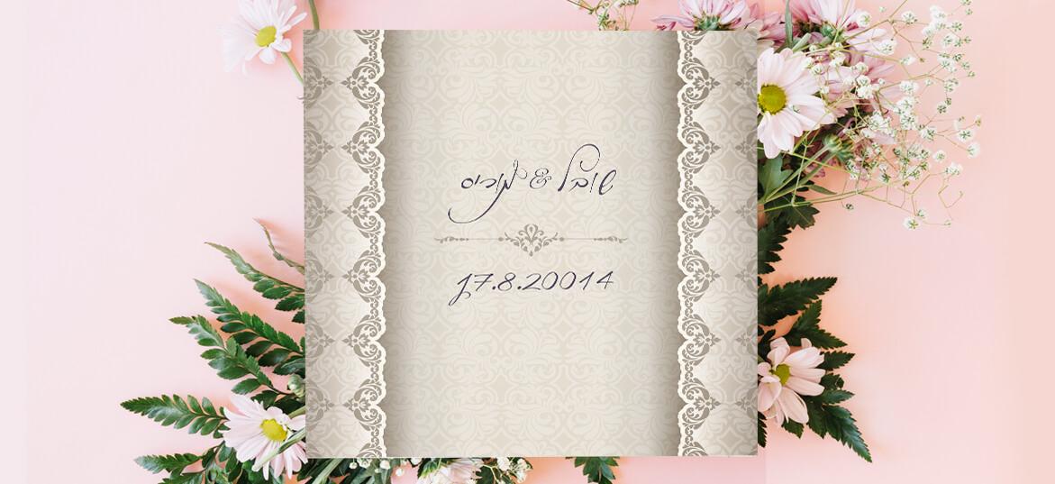 הזמנות לחתונה 35