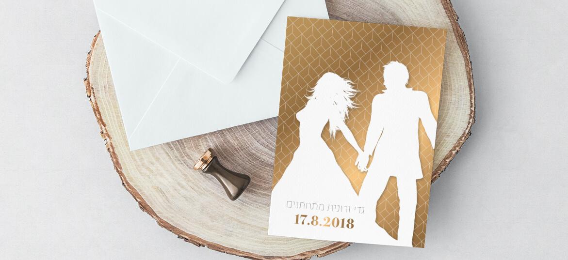 הזמנות חתונה בוטיק זוג רוקד