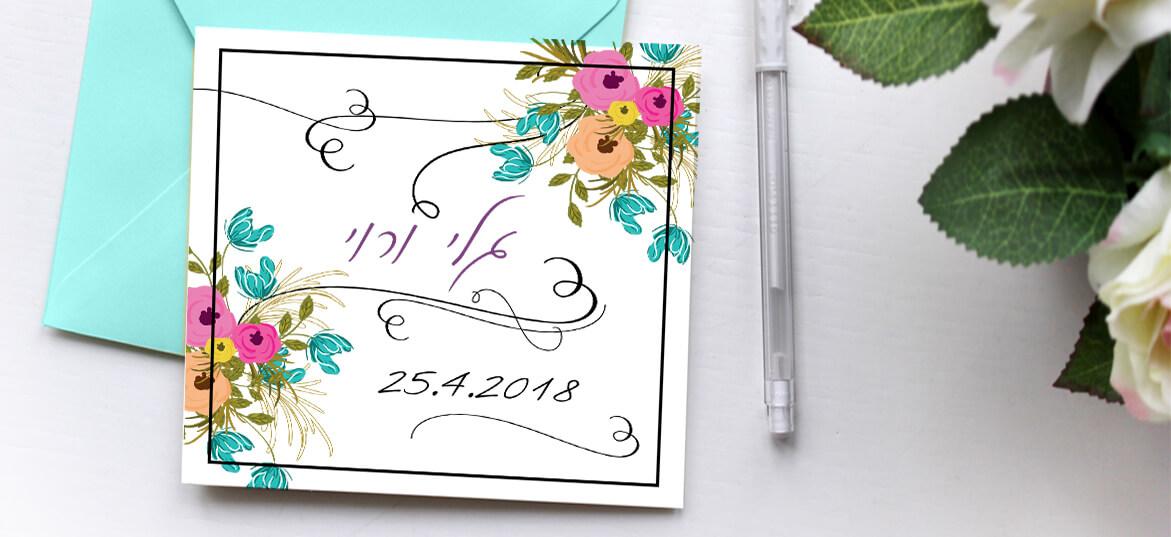 הזמנות בוטיק פרחים צבעוניים