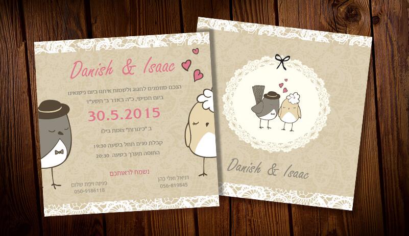 הזמנה מאוירת ציפורי חתונה