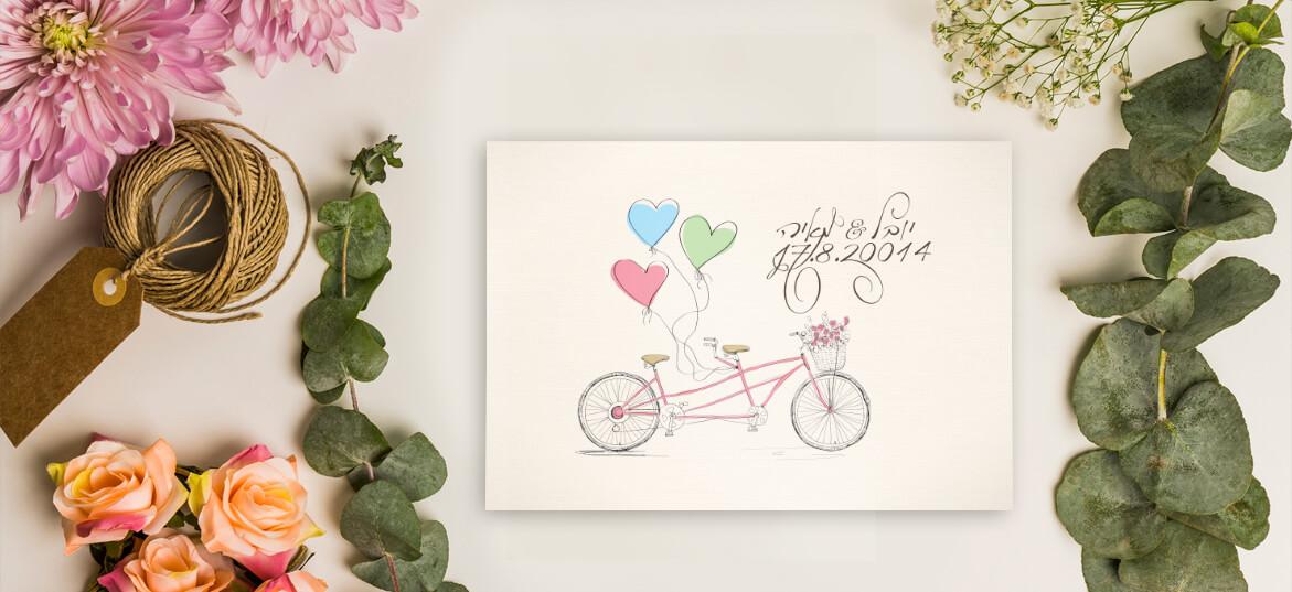הזמנה באיור של אופניים