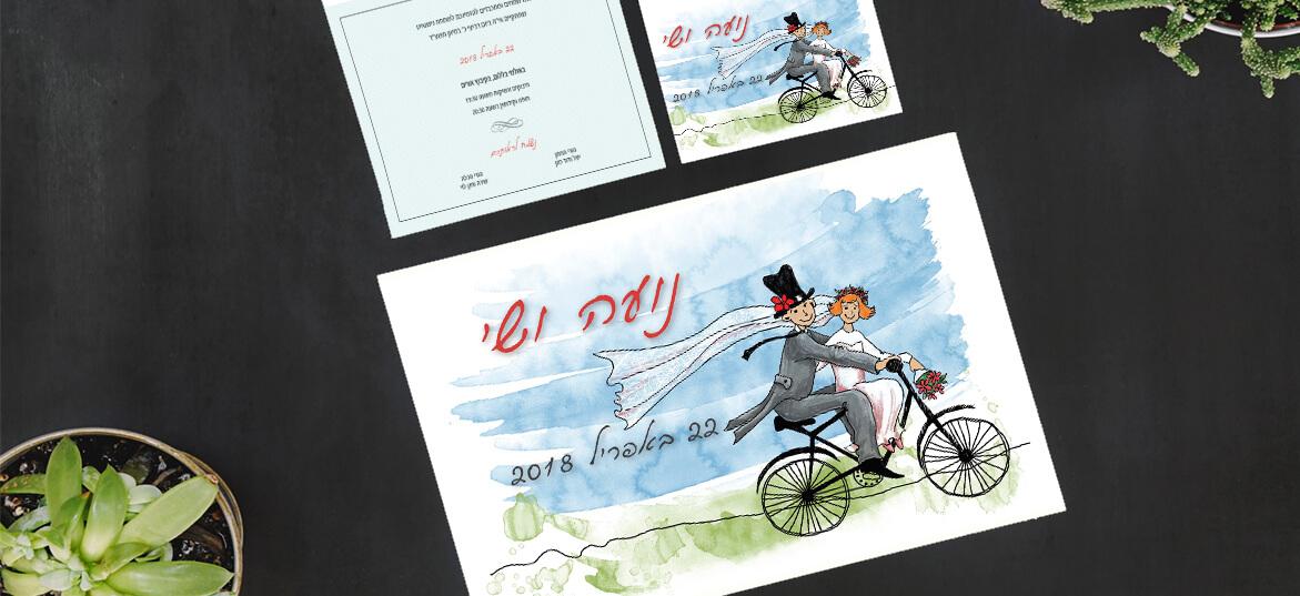 הזמנה מאוירת זוג על אופניים