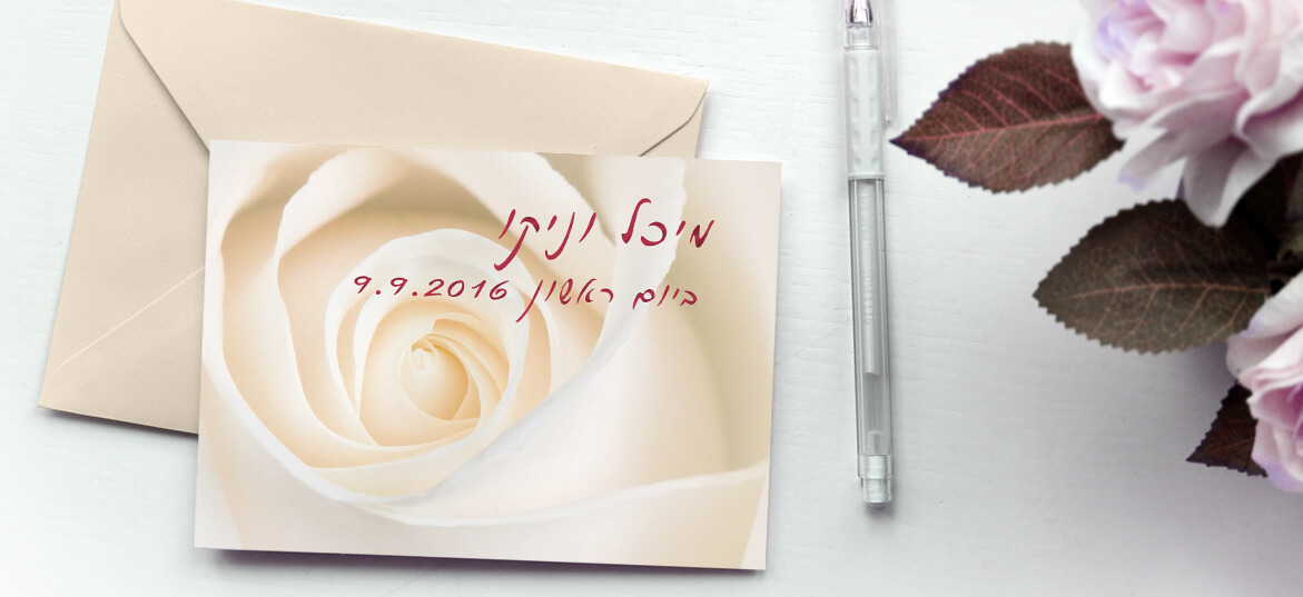 הזמנה בגרפיקת פרח אמיתי