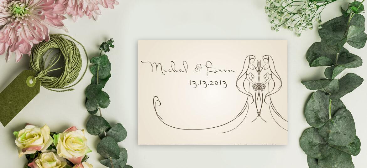 הזמנה קלאסית לחתונה גאה
