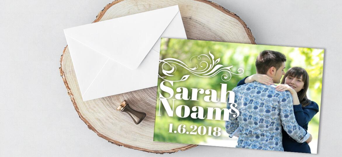 הזמנות לחתונה עיצוב אישי 19