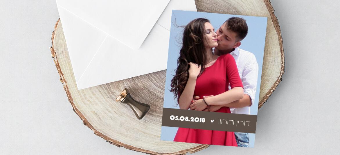 הזמנות לחתונה עיצוב אישי 27