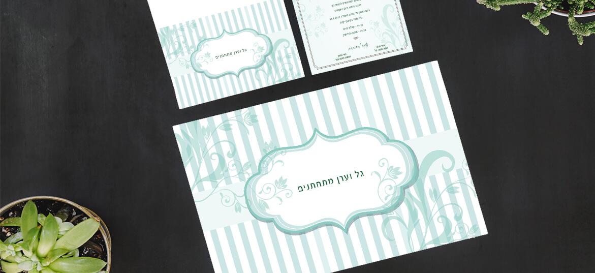 הזמנות לחתונה וינט'ג 3