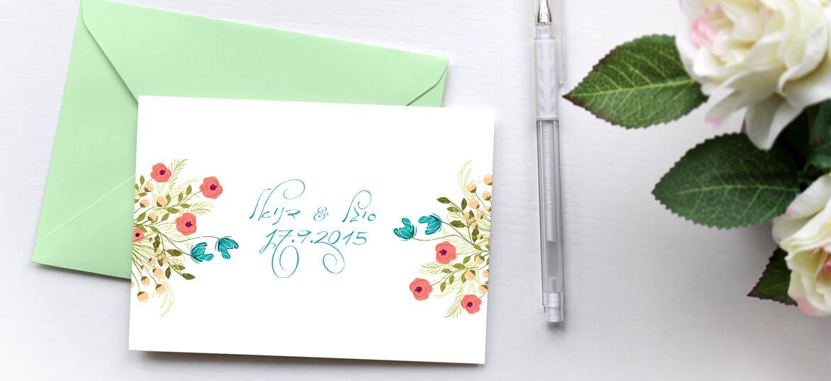 הזמנות לחתונה וינט'ג 10