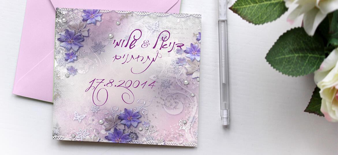 הזמנות לחתונה 13