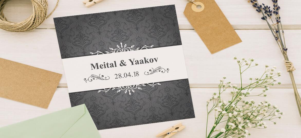 הזמנות לחתונה – וינטג 49