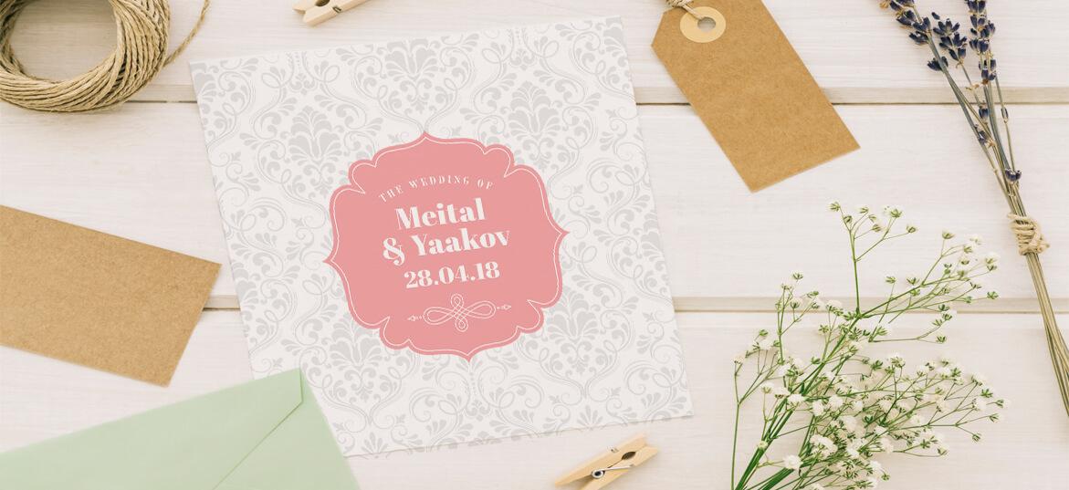 הזמנות לחתונה – וינטג 50