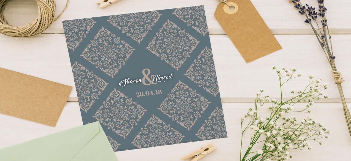 הזמנות לחתונה – וינטג 51