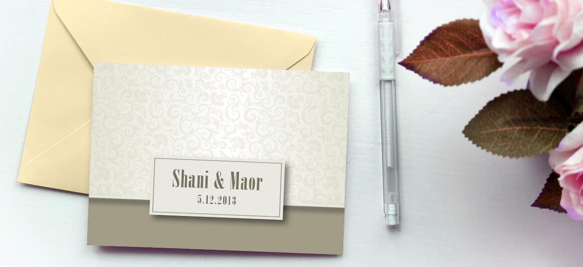 הזמנות חתונה – תחרה 3