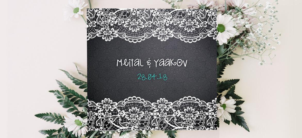 הזמנות לחתונה תחרה 12
