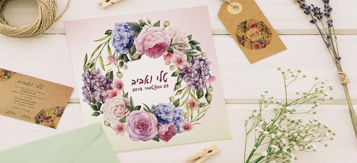 הזמנת פרחים בגרפיקה קלאסית