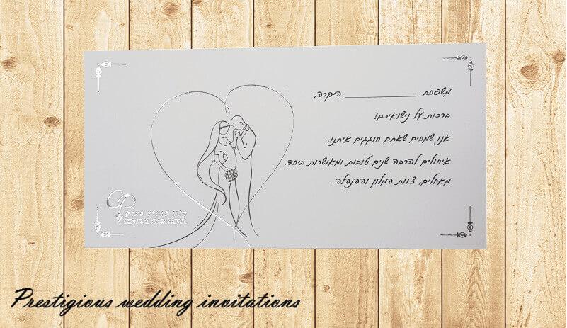 הזמנות לחתונה עם פוייל 3