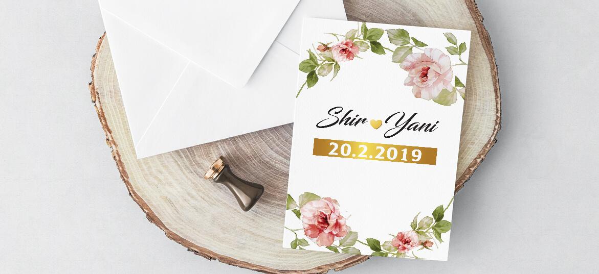 הזמנות חתונה פוייל זהב 14