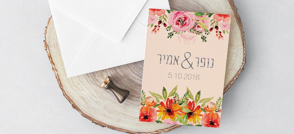 הזמנות חתונה הטבעת זהב עיטורי פרחים