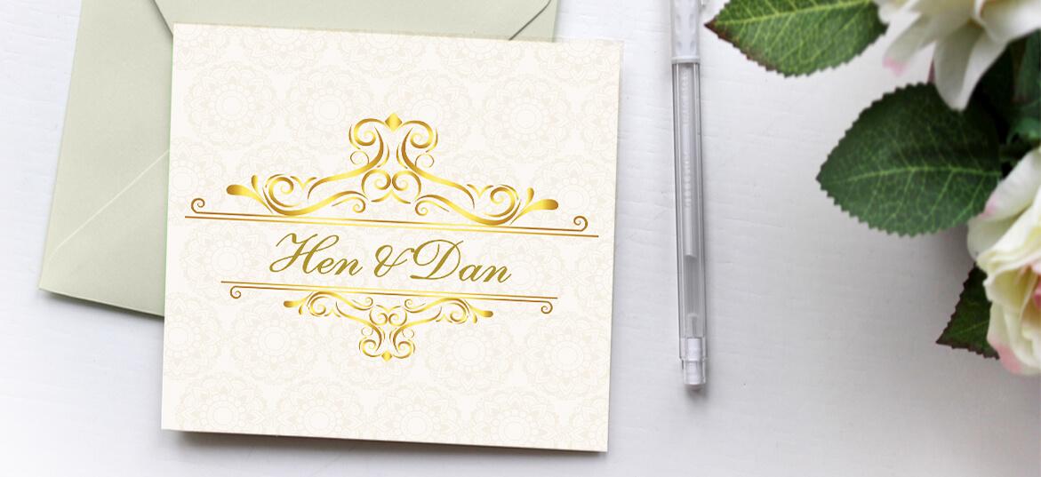 הזמנות חתונה פוייל זהב 21