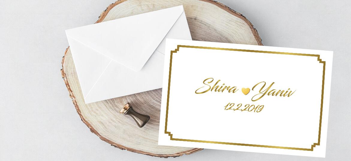 הזמנות חתונה פוייל זהב 26