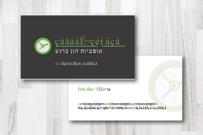 כרטיסי ביקור בעיצוב אישי 2