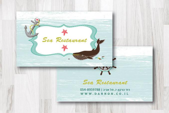 כרטיסי ביקור בעיצוב אישי ים