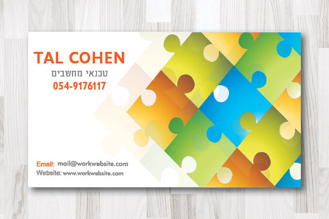 כרטיסי ביקור מגנטים 32