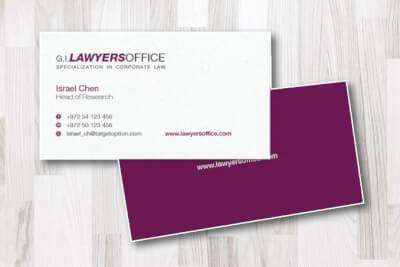 כרטיס ביקור עורך דין 4