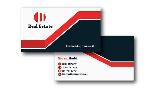 כרטיסי ביקור - עורך דין 12