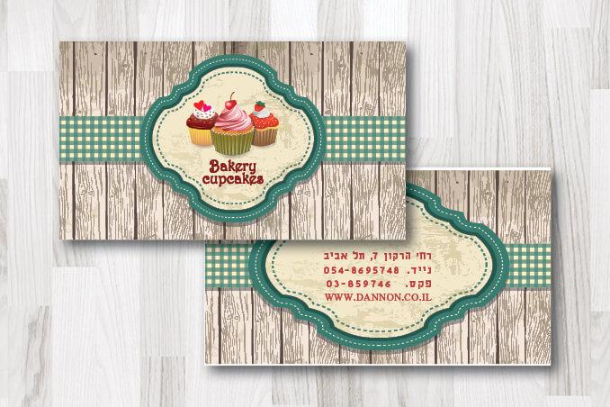 כרטיסי ביקור מזון 9