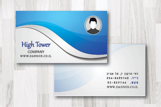 כרטיסי ביקור נדלן 12