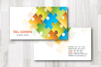 כרטיסי ביקור מקוריים 30