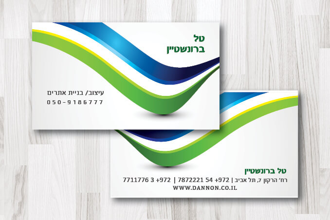 כרטיסי ביקור מקוריים 31