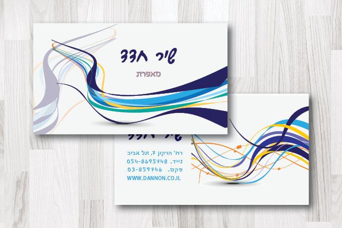 כרטיסי ביקור מאפרת 9