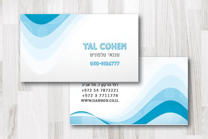 כרטיסי ביקור בעלי מקצוע 24